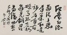 中餐工艺师考试条件
